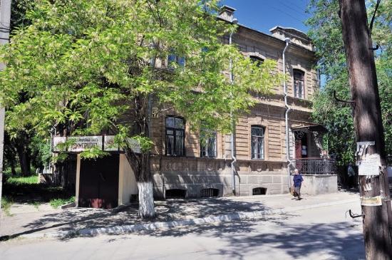 Literary and Art Museum