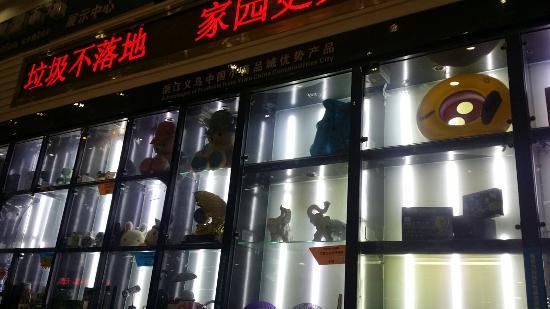 Yiwu small commodity city Market