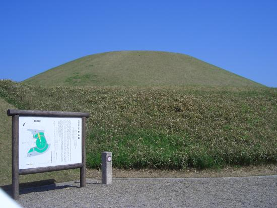 ‪Ozuka Ancient Burial Mound Museum‬