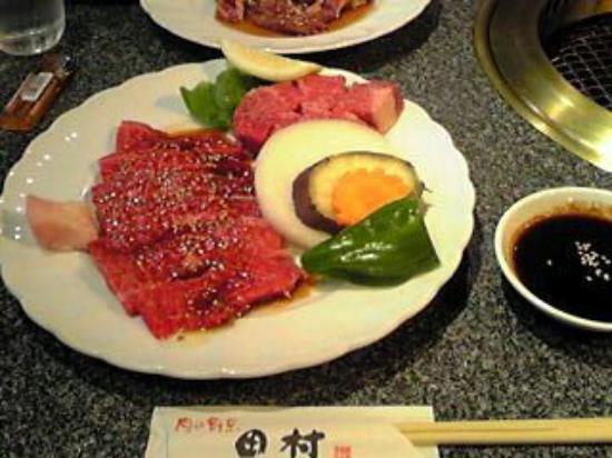 Tamura: GRP_0077_large.jpg
