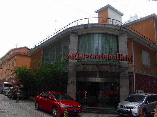 24K International Hotel (Shanghai Renmin Square)