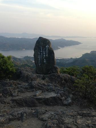 Hokezutoge Observatory