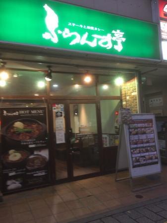 Francetei Chiba Ekimae
