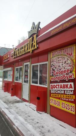 Grillnitsa