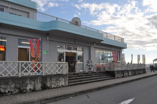 Seisho Parking Area Kudarisen Snack Corner