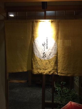 Kyoryori Takeshima Ichigo