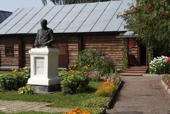 House-Museum of Tsvetaev Family
