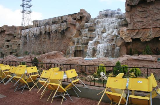 Şelale Park Cafe & Restaurant