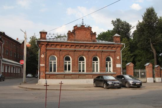 The First Council Museum