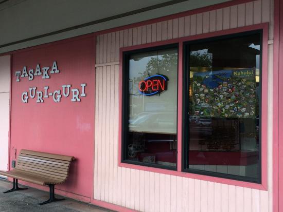 Tasaka Guri Guri Shop: photo1.jpg