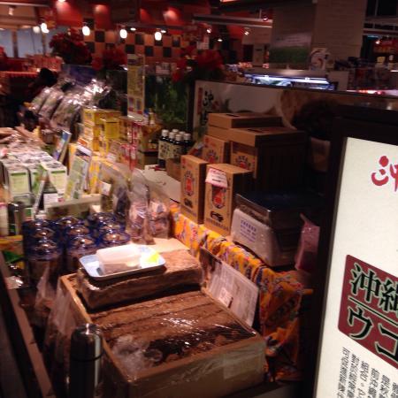 Shinkong Mitsukoshi Mall (Kaohsiung Zuoying) : photo1.jpg