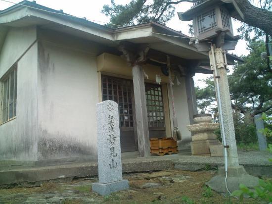 Saika Castle Remains