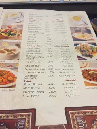 Canary Restaurant Kuwait Fahaheel Menu
