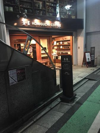 Kohikobohoriguchi