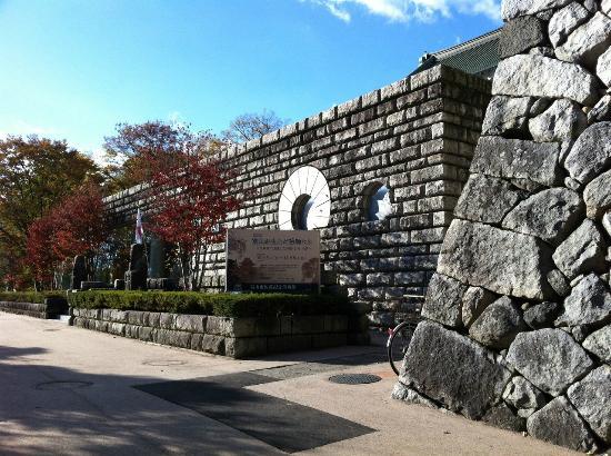 Toyama City Sato Commemorative Art Museum