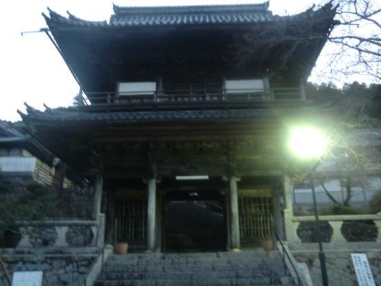 Keirinji Temple