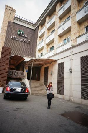 Hill House Hotel: หน้าโรงแรม
