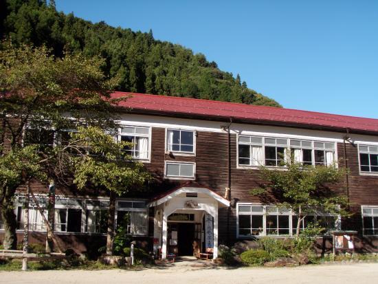 Kyu Kizawa Elementary School