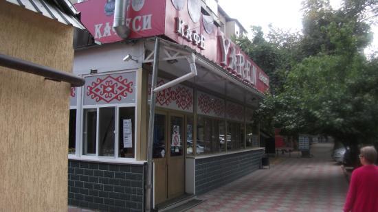 Cafe Yaren