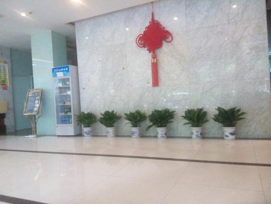Super 8 Hotel Fuzhou Wu Yi Bei Lu: lobby
