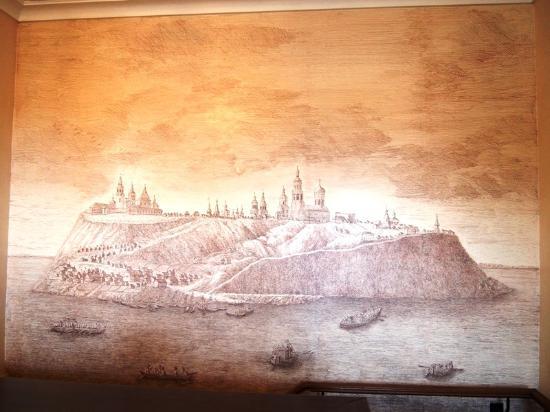 Sviyazhsk, Nga: В музее
