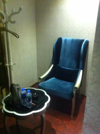 Ningde, Kina: Кресло