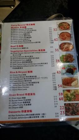 Menu Picture Of Ziafat Halal Restaurant Hong Kong Tripadvisor