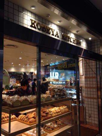 Kobeya Kitchen Express, Kamata Tokyu Plaza