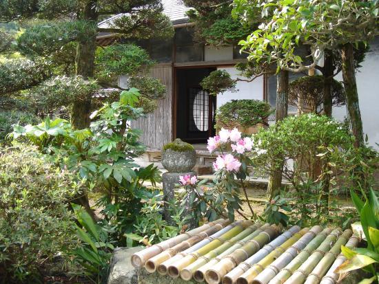 Misato-cho, Japan: 茶室(町田流)