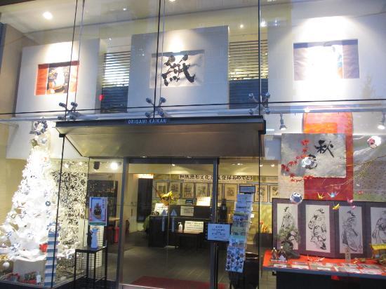 クリスマス 折り紙 折り紙会館 : tripadvisor.jp