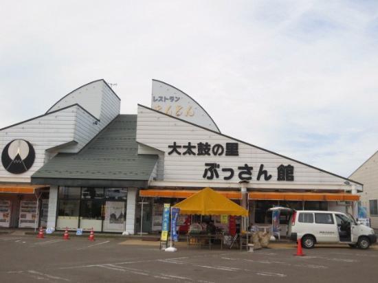 Michi-no-Eki Takanosu