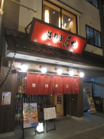 Torijo Narita