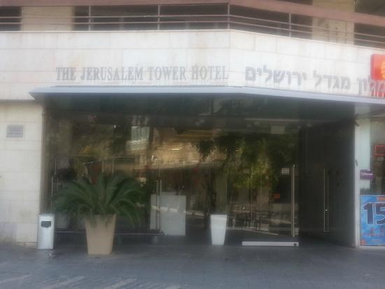 Jerusalem Tower Hotel: вход в отель