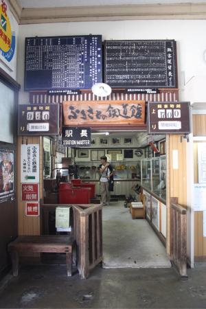 Furusato Railway Museum: photo0.jpg