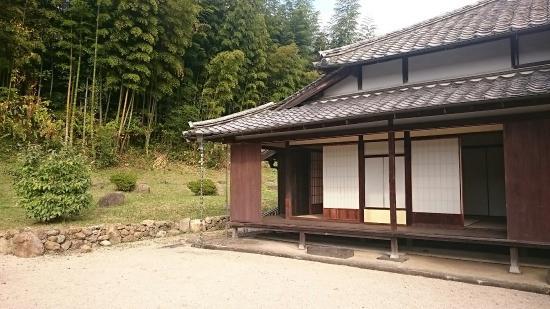 Former Marumo Residence