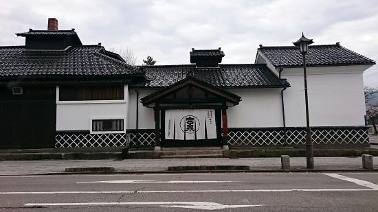 Miyaizumi Meijo Brewery