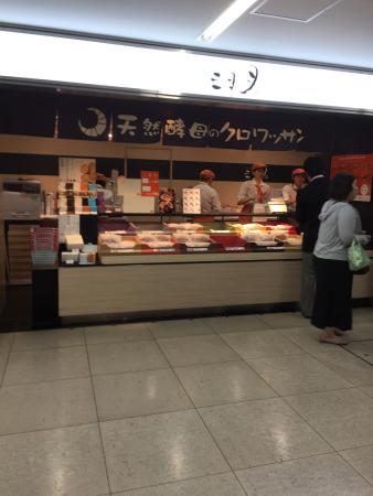 Mikazukiya Hakata Station