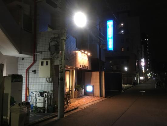 Miyabi Inn Kamata: ホテル外観