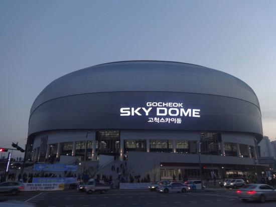 Gocheok Sky Dome