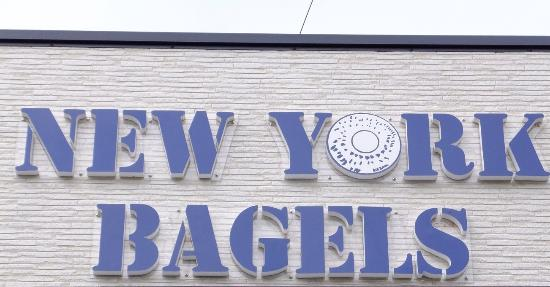 New York Bagles