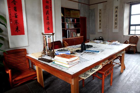 Sizhai Village: Si Elementary faculty room