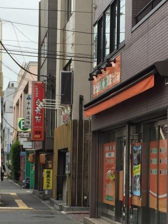 Taipei-En Heiwajima