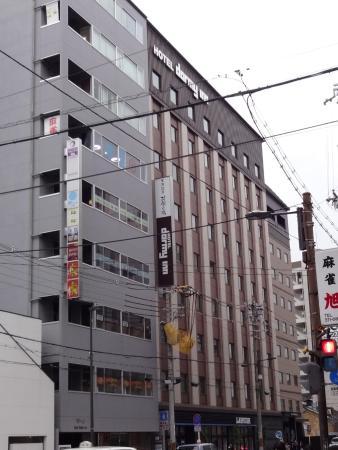 Dormy Inn Premium Kyoto Ekimae: ホテル外観