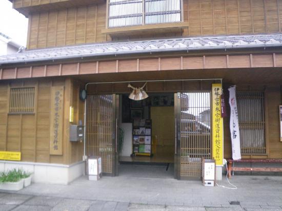 Ise Furuichi Sangu Kaido Shiryokan