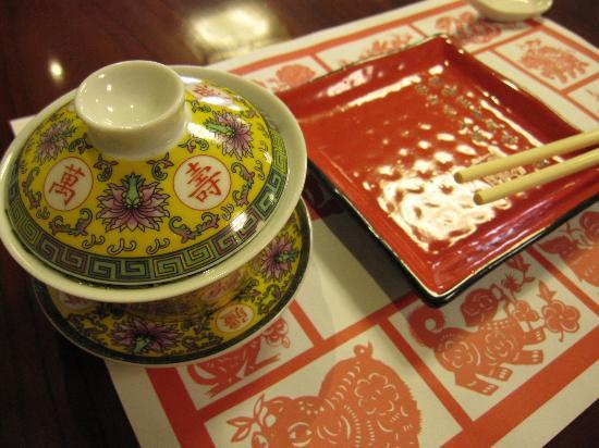 BeiJing JingLun Restaurant (SiHe Xuan): セッティング