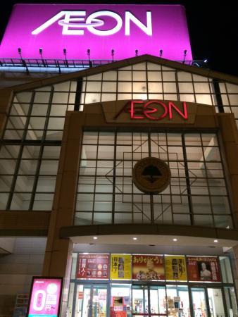 Aeon Mall Sagayamato