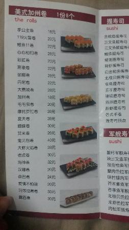 Yun Sushi