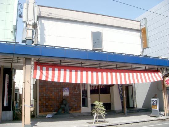 Hotel Simizu