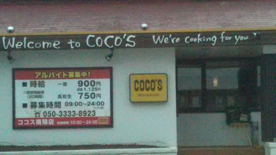 Coco's Japan