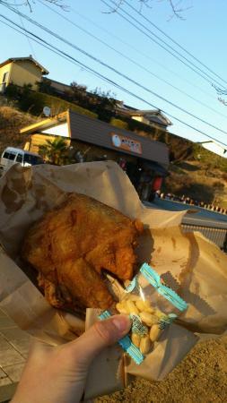 Fried Chicken Kiyokawa